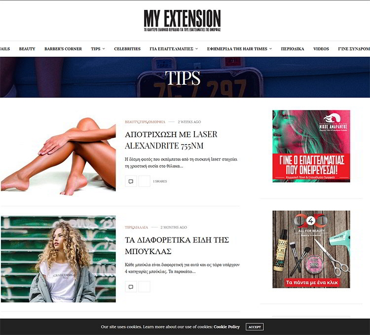My Extension