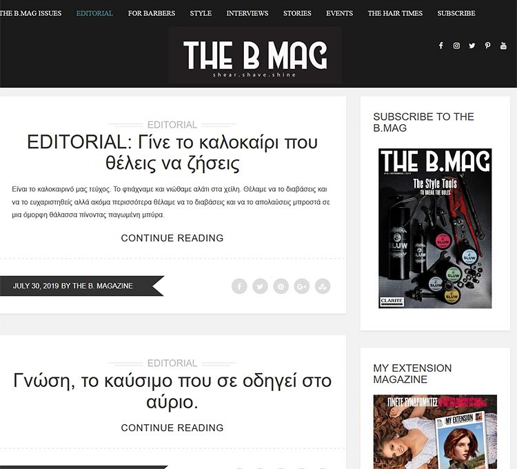 The B Mag